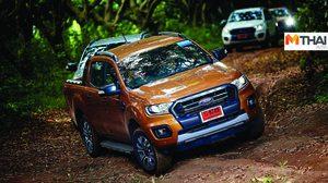 "Exclusive Test Drive กับ Ford Ranger กระบะตัวเก่ง ที่ ""เกิดมาแกร่ง"" สมคำร่ำลือ"