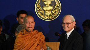 ประธานร่างรธน. รับหนังสือพระพุทธะอิสระ  ปมตรวจสอบนักการศาสนา