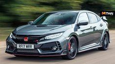 Honda Civic Type R เจนฯใหม่ มีโอกาสสูงที่จะมาในเวอร์ชั่น ไฮบริด