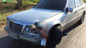 วิจารณ์แซด! เบนซ์มักง่าย ขับรถย้อนศร ชนจยย.เสียชีวิต