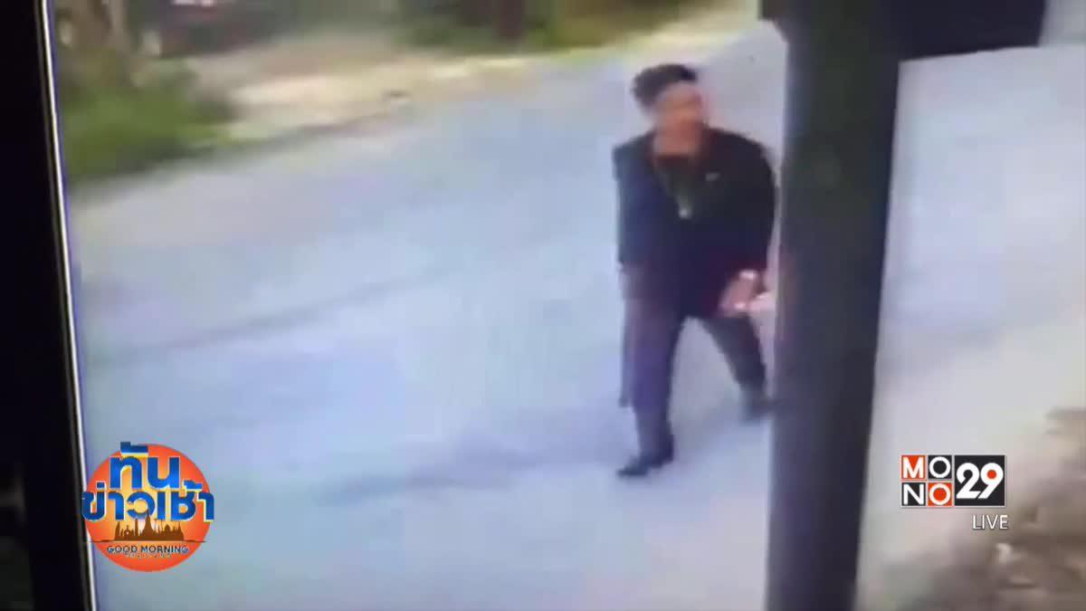 ผู้ใหญ่บ้านแจ้งความ  ประธานสวนปาล์ม ลากปืนลูกซองคุกคาม