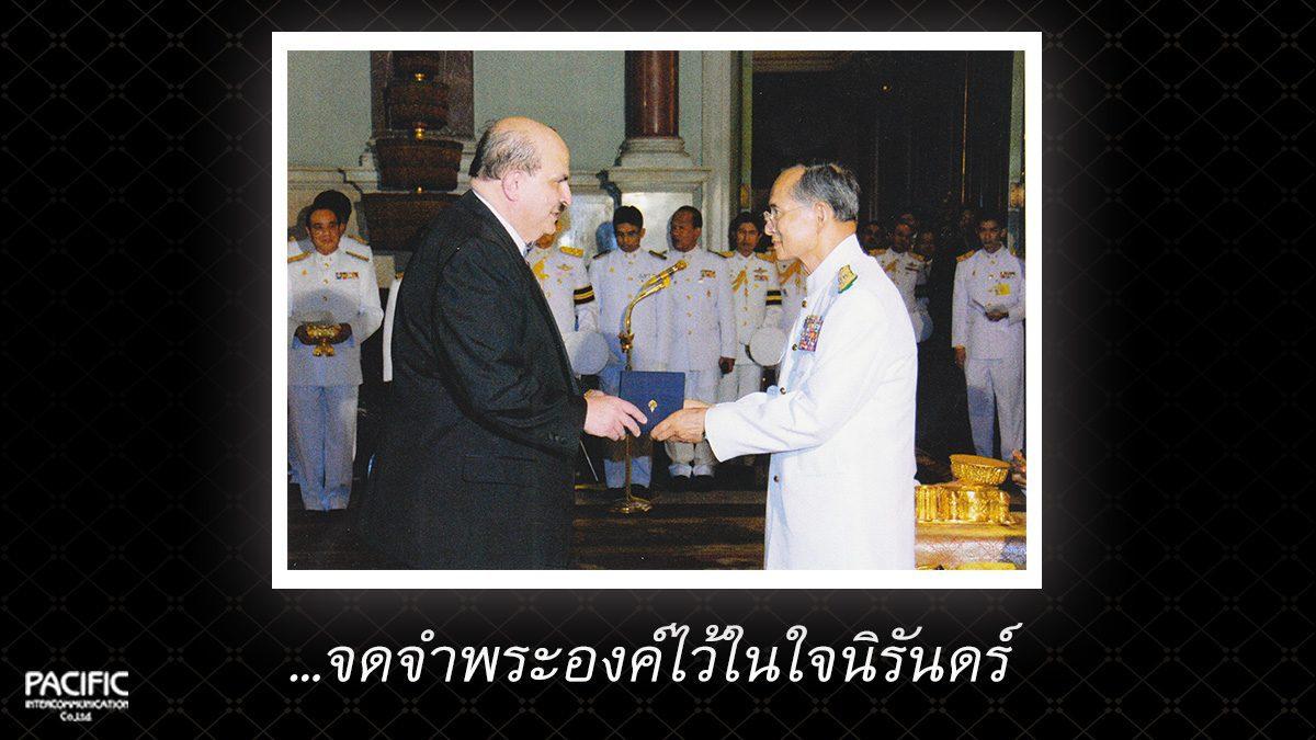 10 วัน ก่อนการกราบลา - บันทึกไทยบันทึกพระชนมชีพ