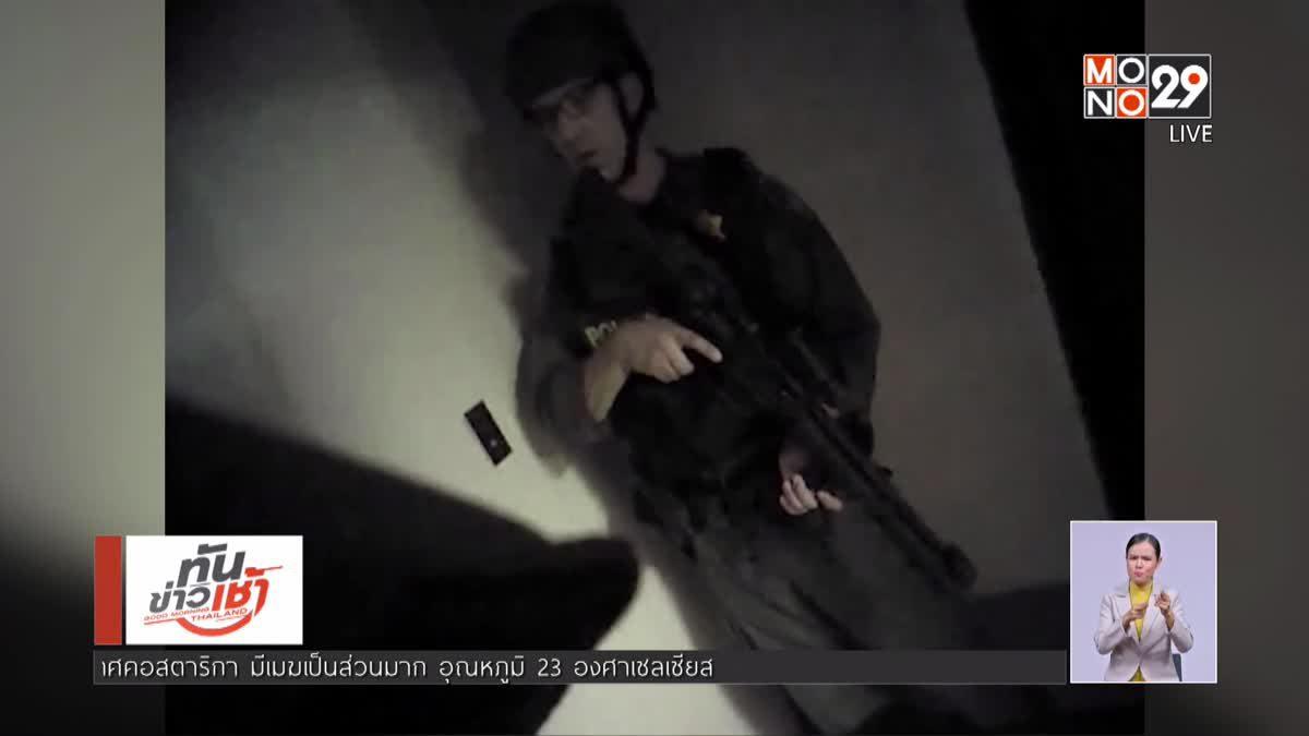 เผยคลิปภาพตำรวจรับมือเหตุกราดยิงลาสเวกัส