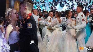 อลังการดาวล้านดวง งานเลี้ยงนักเรียนเตรียมทหารรัสเซีย งดงามราวเทพนิยาย!!!