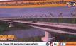 คืบหน้าสร้างสะพานมิตรภาพไทย – เมียนมาร์ แห่งที่ 2