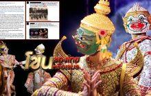 โขนของไทย หรือ เขมร 31-08-61
