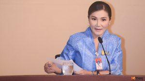 รัฐบาลยันมะกันตัดจีเอสพีไทยไม่เกี่ยวแบนสารเคมีเกษตรฯ