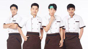 4 เชฟผู้ช่วยในห้องครัว สีสันของซีรีส์ OMG ผีป่วนชวนมารัก