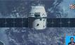 """ยาน Dragon ลำเลียง """"ห้องเป่าลม"""" ไปยัง ISS"""