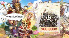 มาอีกหนึ่งการ์ดบอส Goblin Leader ใบเดียว 900,000 !!!