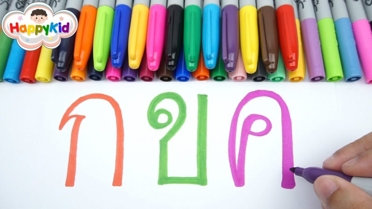 หัดอ่าน หัดเขียน ก ไก่ | เพลง ก ไก่ | ฝึกเขียนพยัญชนะไทย | Learn Thai Alphabet