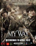 My Way สงคราม มิตรภาพ ความรัก