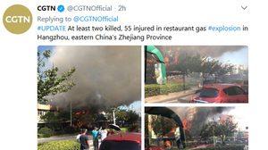 นาทีร้านก๋วยเตี๋ยวในจีนระเบิด ก่อนทำคนดับ 2 เจ็บ 55 ราย
