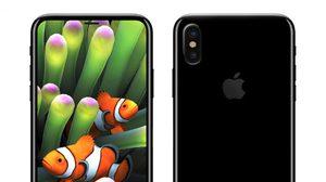 รายงานล่าสุดชี้ชัด iPhone 8 จะเปิดตัว 17 กันยายน และวางขายจริง 25 กันยายน ปีนี้