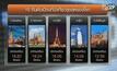 กรุงเทพฯ ติดอันดับ 1 เมืองน่าเที่ยวของเอเชีย