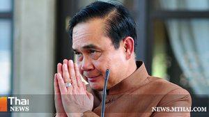 นายกรัฐมนตรีปลื้ม วอลเลย์หญิงไทยฮึดสู้! จนชนะเกาหลีใต้