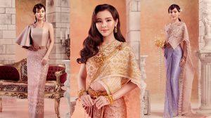 ออม สุชาร์ ในลุคชุดไทยย้อนยุค งดงามสวยหวาน เหมาะกับคนรุ่นใหม่