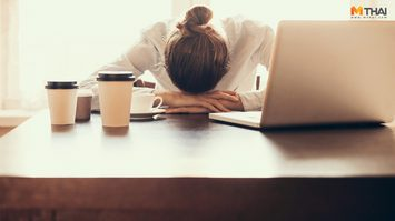 งานมีปัญหา แก้เคล็ด ด้วย 6 วิธี ช่วยเสริมอำนาจบารมี การงานก้าวหน้า เจริญรุ่งเรือง