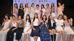 ได้แล้ว!! 50 สาววัยทีนที่สุดแห่งปี มิสทีน ไทยแลนด์ 2018