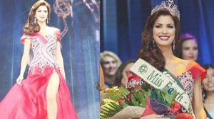 แบบนี้ก็ได้หรอ? นางงาม Miss Earth Venezuela 2016 ไม่ใส่กางเกงใน รอบชุดราตรี
