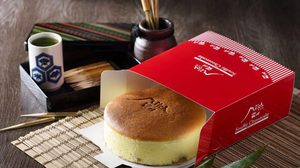 Milch Souffle' Cheesecake ชีสเค้กสุดเด้งดึ๋ง ความอร่อยของชีสในแบบฉบับญี่ปุ่น
