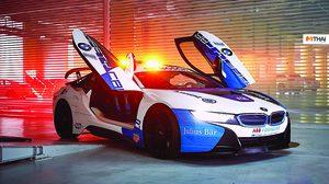 เปิดตัวรถ Safety Car ของ Formula E ไม่ใช่ใครที่ไหน BMW i8 คันนี้นี่เอง!