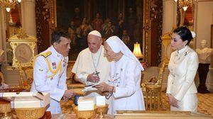 ในหลวง และ พระราชินี เสด็จออกทรงรับ สมเด็จพระสันตะปาปาฟรานซิส