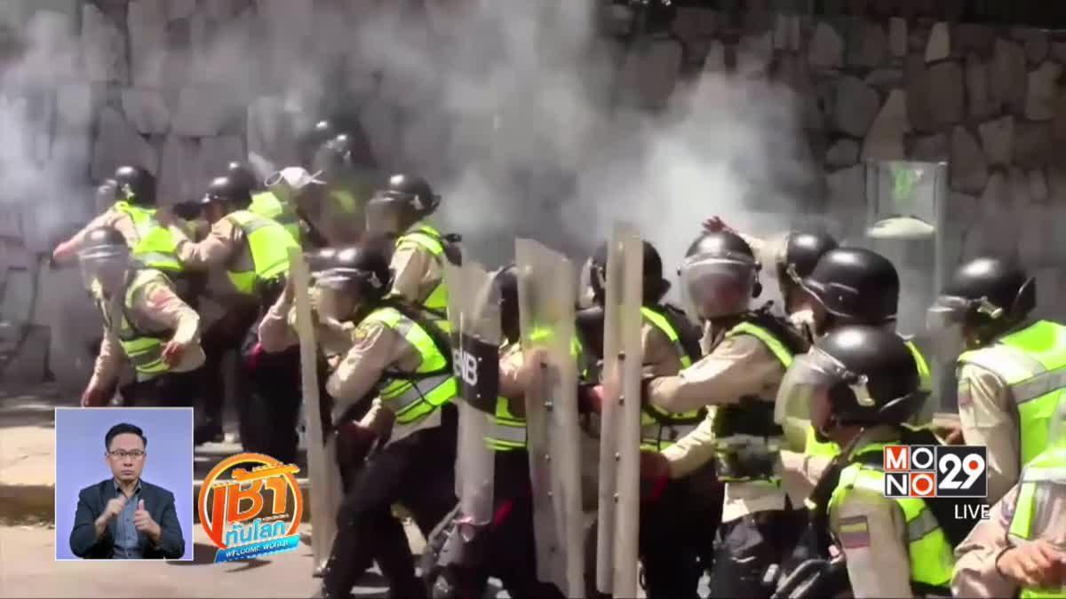 ผู้ชุมนุมปะทะตำรวจปมยึดอำนาจรัฐสภาเวเนฯ