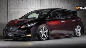 จับ รถยนต์ไฟฟ้า 2019 Nissan Leaf มาแต่งสปอร์ตโดยสำนัก Kuhl Racing