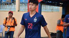 'ลีออน เจมส์' นำทัพ! ช้างศึก ทีมชาติไทย U19 เปิดโผ 23 แข้งเตรียมลุยชิงแชมป์อาเซียน