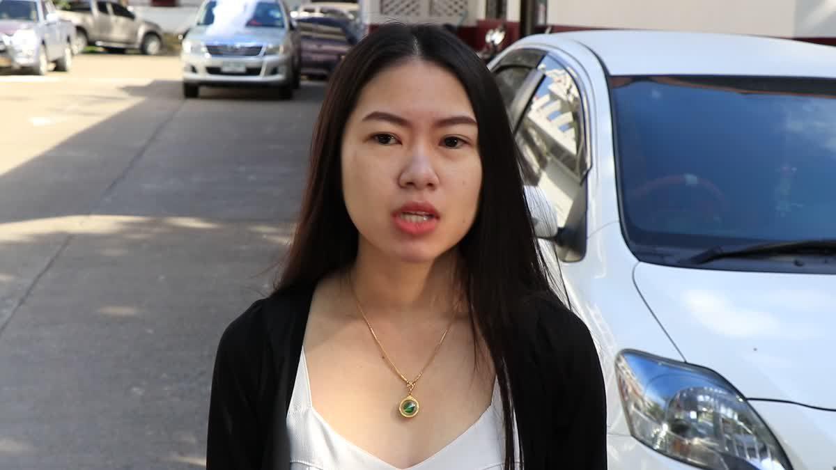 สาวคู่กรณีเซนติเมตร เปิดใจสุดช็อค! ตำรวจชี้เก๋งประมาทใช้ช่องทางผิด
