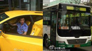 ชาวออนไลน์สงสัย หนุ่มไฮโซ ขับรถสปอตสุดหรูมาทำงานเป็น 'คนขับรถเมล์'