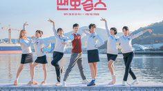 เรื่องย่อซีรีส์เกาหลี Dance Sports Girls