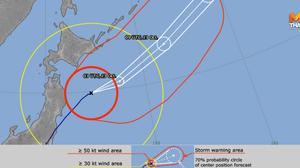 สถานการณ์เช้านี้ หลังพายุฮากิบิส พัดขึ้นฝั่งประเทศญี่ปุ่น