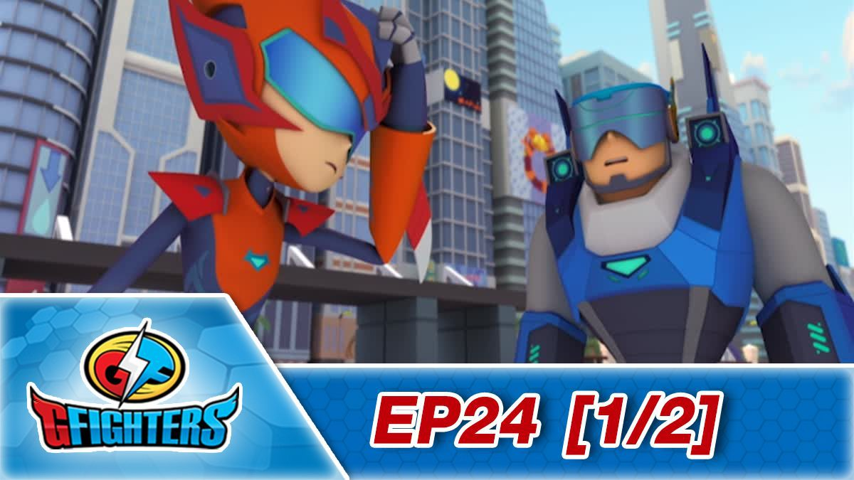 G fighter ep 24 [1/2]