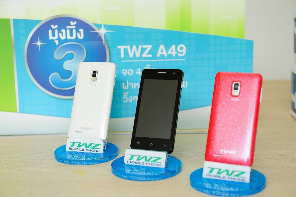 TWZ-A49