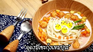 วิธีทำ อุด้งกุ้งเทมปุระ มีไข่นกกระทา เมนูน่ารักและมีประโยชน์