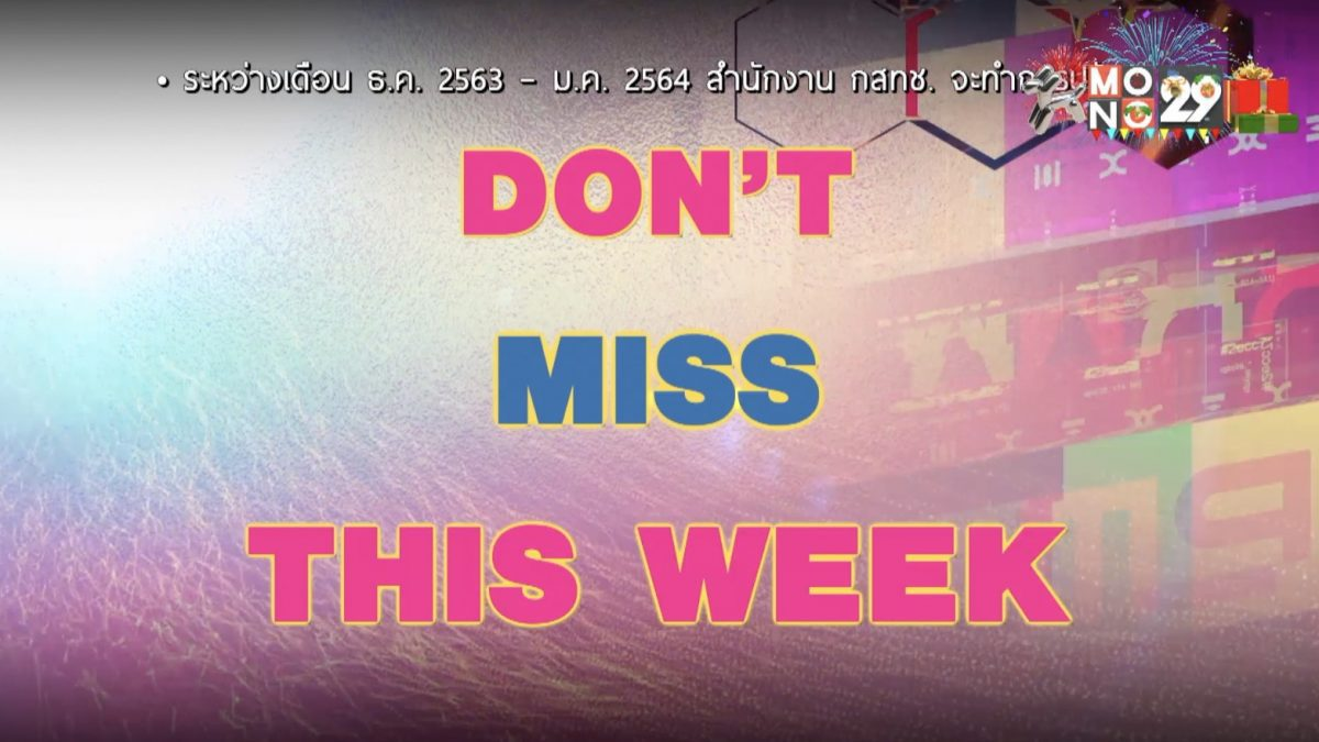 Don't Miss This Week 31-12-63