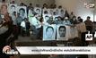 พ่อแม่นักศึกษาเม็กซิโกอ้าง เหล่านักศึกษายังไม่ตาย