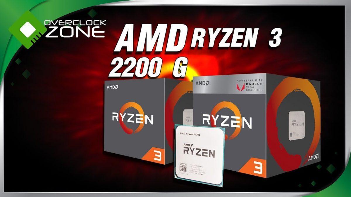 รีวิว APU AMD Ryzen 3 2200G : เล่นเกมได้ไม่ง้อการ์ดจอ