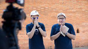 'ซน' Online Creator Hub ส่งรายการใหม่ Youtubers Thailand – Tripping Thailand
