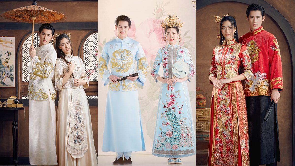 สุดอลังการ! ชุดยกน้ำชาแบบจีนโบราณย้อนยุค ไอเดียชุดแต่งงานคู่รักเชื้อสายจีน