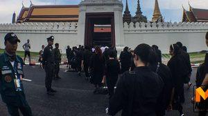 9 พ.ค. ประชาชนเดินทางมาสักการะพระบรมศพ รวมทั้งสิ้น 35,026 คน