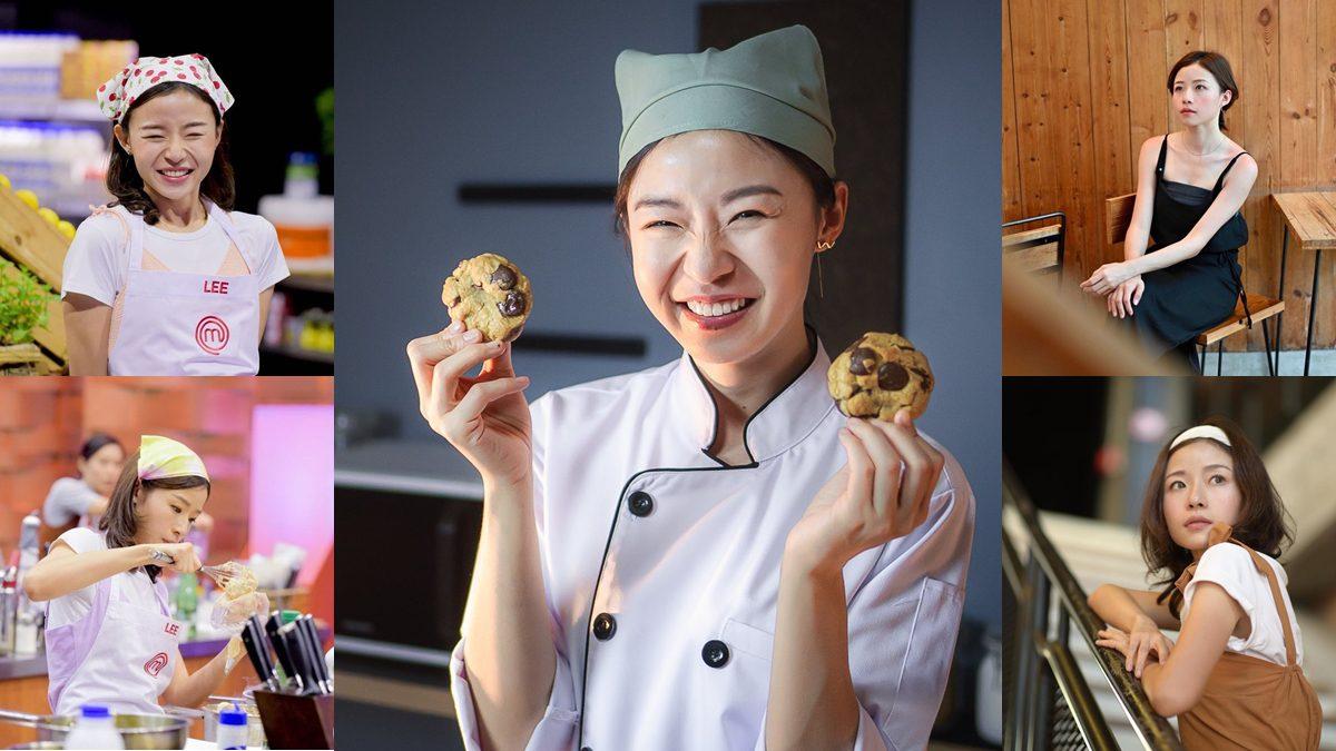 ลี่ พรชนัน แชมป์มาสเตอร์เชฟ ซีซั่น 4 สาวหมวยนักเรียนนอก ผู้รักการทำขนมหวาน