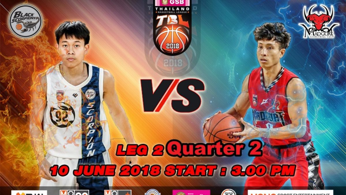 Q2 บาสเกตบอล GSB TBL2018 : Leg2 : Black Scorpions VS Madgoat (10 June 2018)