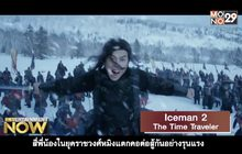Movie Review : Iceman 2 The Time Traveler