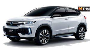 Honda X-NV Concept ครอสโอเวอร์ไฟฟ้า สร้างบนพื้นฐาน XR-V