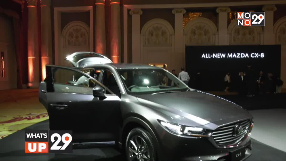 All-New Mazda CX-8
