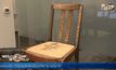 """ประมูลเก้าอี้ เจ.เค. โรว์ลิง นั่งเขียน """"แฮร์รี พอตเตอร์"""""""