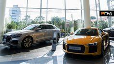 Audi จัดแคมเปญดอกเบี้ย 1 % พร้อมมอบโปรแกรมบริการหลังการขาย